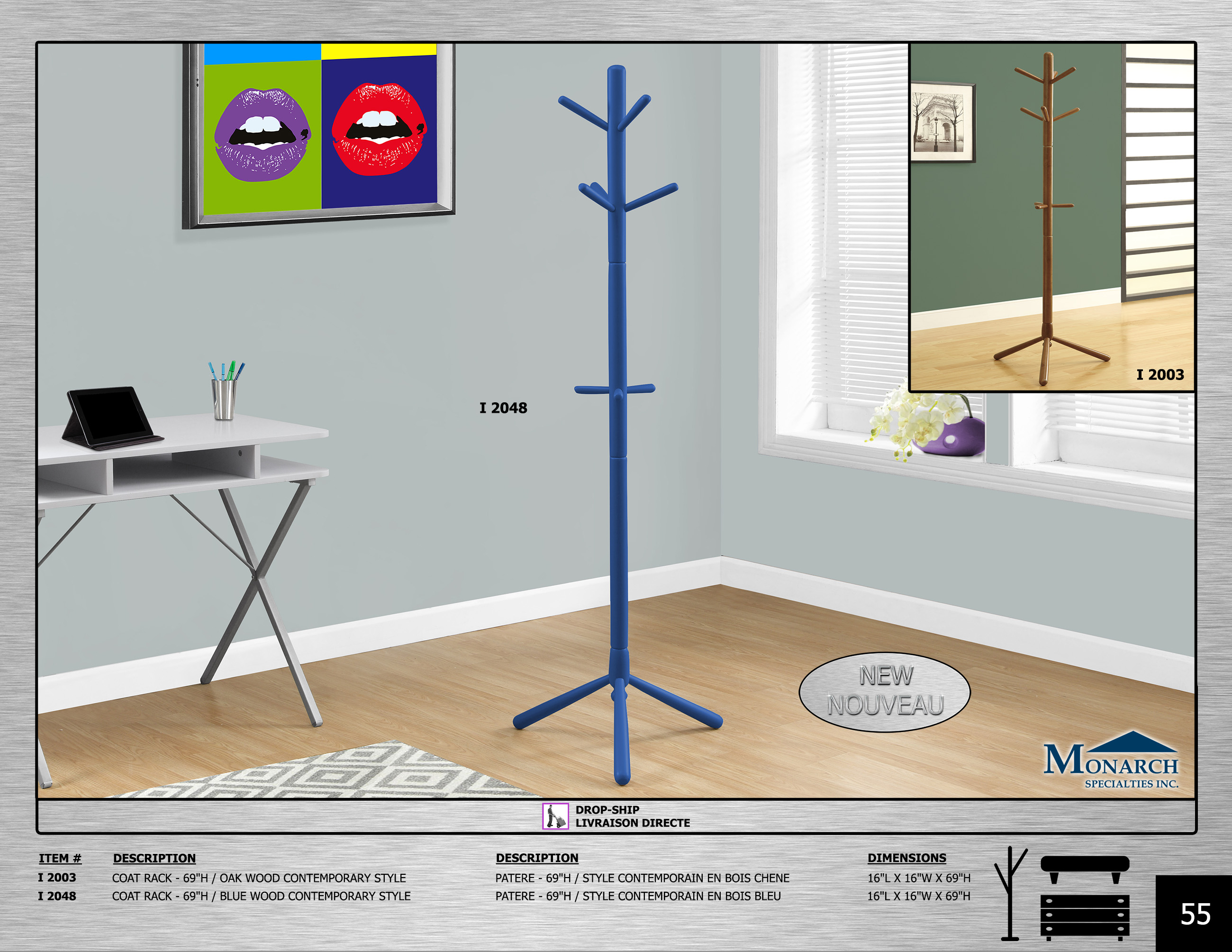 Coat rack bleue ameublement beaubien magasin de for Meuble beaubien